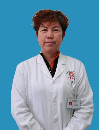 王雪芳  妇科主治医师